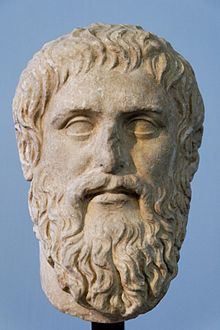 Copy-of-Plato-bust-by-Silanion